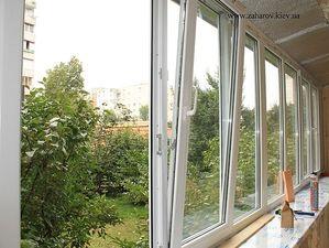 Остекление балкона в Киеве — Захаров