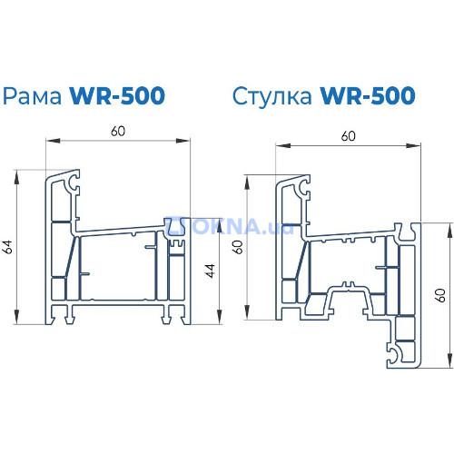 ВікнаНові VIKNANOVI WR500 профили.