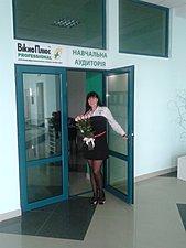 Татьяна Репинецкая — фото №1